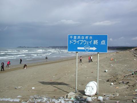 http://www.funatsudenshi.com/hatena/02ishikawa/resize06.jpg