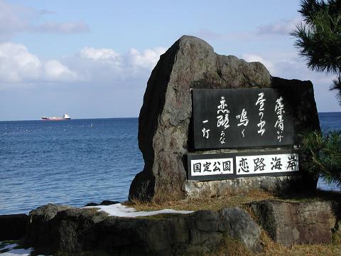 http://www.funatsudenshi.com/hatena/02ishikawa/resize15.jpg