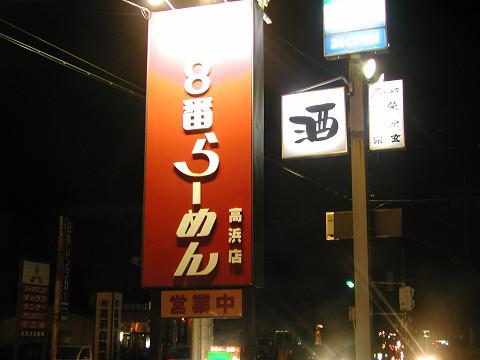 http://www.funatsudenshi.com/hatena/02ishikawa/resize19.jpg